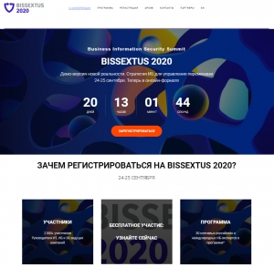 BUSINESS INFORMATION SECURITY SUMMIT 2020