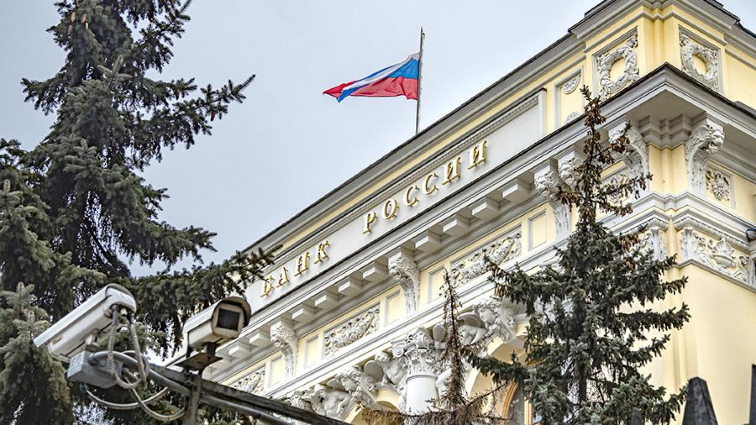 LAWYER APPRECIATED THE PLANS OF CENTRAL BANK TO CHANGE THE GROUNDS FOR BLOCKING ACCOUNTS